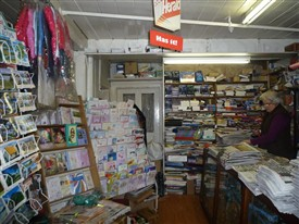 Photo:Interior of Bridget's shop 2010
